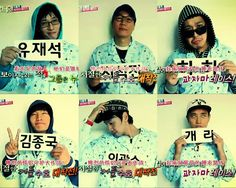 Running+Man+Korean | All about SBS Running Man Korean in English - Find episodes and news ...