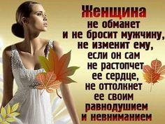 Life Quotes, Quotes, Quotes About Life, Quote Life, Living Quotes, Life Lesson Quotes, Quotes On Life