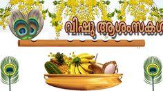 Happy Vishu, Vishu 2016 Wishes, Vishu Greetings, Vishu Whatsapp, Vishu A...