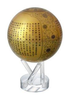 Mova Golden Prajna Paramita Heart Sutra 4.5-inch Revolving Globe