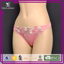 New Designer Elegant Chinese Style Embroidery Sexy Underwear for Women Best Buy follow this link http://shopingayo.space