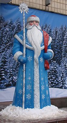 """Ded Moroz (Russian: Дед Моро́з , Belarusian: Дзед Мароз, Ukrainian: Дід Мороз, diminutive Dedushka Moroz Russian: Дедушка Мороз) is a Slavic fictional character similar to that of Father Christmas. The literal translation is """"Old Man Frost"""", often translated as """"Grandfather Frost"""". Ded Moroz brings presents to children and often delivers them in person on New Year's Eve"""