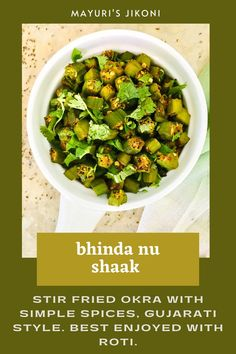 #okra #sidedish #indiancuisine #gujaraticuisine #shaak #sabji Bhinda Nu Shaak/ Stir fried okra is a simple and yet very flavourful side dish which is usually enjoyed with some roti and dal (lentil curry).