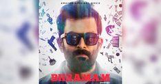 Prithviraj Sukumaran's Malayalam Remake Of Andhadhun Titled Brahmam To Hit Amazon Prime Video, Release Date Out