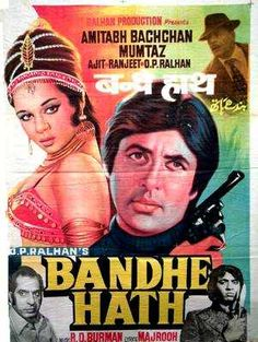 Bandhe Hath (1973),   Amitabh Bachchan, Classic, Indian, Bollywood, Hindi, Movies, Posters, Hand Painted
