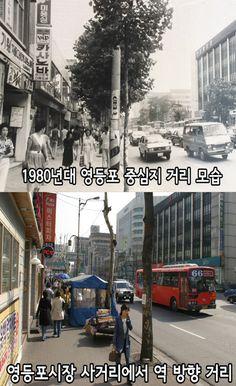 영등포시장 사거리에서 역방향
