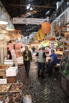 Tsukiji fish market, Tokyo, Japan | Tokyo Times