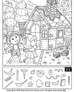 #buscayencuentra #discriminacionvisual #atencionyconcentracion Hidden Pictures Printables, Hidden Picture Puzzles, Coloring Books, Coloring Pages, Art Books For Kids, Preschool Writing, Hidden Objects, Kids Learning Activities, Activity Sheets