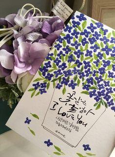 5번째 이미지 Calligraphy Letters, Caligraphy, Typography, Lettering, Painted Chairs, Ceramic Painting, Art Education, Merry, Gift Wrapping