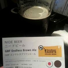 CraftBeerTokyo is drinking a GBF Endless Brown Ale by Nide Beer on Untappd
