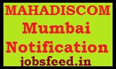 MAHADISCOM Mumbai Notification 2014
