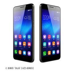 [단통법 '초읽기'···외산 스마트폰 공습] 외산 스마트폰이 대거 국내 시장을 공습한다. 단말기 유통구조개선법(단통법) 시행이 임박하자 화웨이·소니 등 중국·일본 제조사들이 국내 스마트폰 시장 문을 두드리고 있다. 보조금 상한선이 정해지는 단통법이 시행되면 이동통신사와 제조사의 보조금 마케팅이 제한적일 수 있다. 이통사의 보조금 지원을 받지 못했던 외산 스마트폰에 단통법은 호재가 될 수 있다.