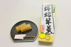 【株式会社小町産業】  檸檬羊羹 1個:735円 ※メーカー希望価格(税込) 《瀬戸内の果物・柑橘(食べ物)》 #Setouchi #Setouchi_brand_g_food