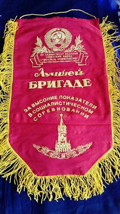 ПУТЕШЕСТВИЕ В СССР...