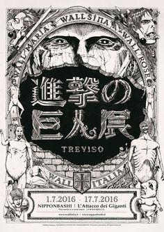 A Treviso arriverà la mostra dedicata a Shingeki No Kyojin: Wall Italia - Sw Tweens