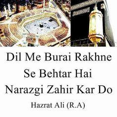 Quotes Fun World Hazrat Ali Sayings, Imam Ali Quotes, Allah Quotes, Urdu Quotes, Best Quotes, Quotations, Life Quotes, Attitude Quotes, Allah Islam