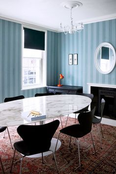Shop the Room: A Striped Modern Mix // Studio Ilse dining room