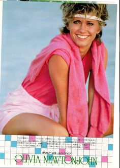 Olivia Newton John Rare Photos