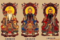 Taoist Trinity respected by Taoism, including Celestial Worthy of Primordial Beginning, Celestial Worthy of Numinous Treasure and Celestial Worthy of the Tao and its Power. Qi Gong, Chinese Culture, Chinese Art, Chinese Cartoon, Pokemon, Common Myths, World Religions, Ancient China, Gods And Goddesses