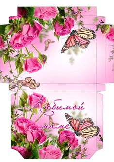 Фотография Unusual Presents, Paper Crafts, Gift Wrapping, Handmade, Scrapbooking, Paper Engineering, Mother's Day, Gift Shops, Boxes