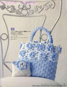 How sweet!!!! fully diagrammed crochet bag!