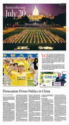 Persecution Drives Politics in China|Epoch Times #newspaper #editorialdesign