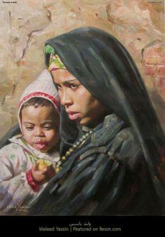 ..... وليد ياسين    Walid Yassin, Egypt