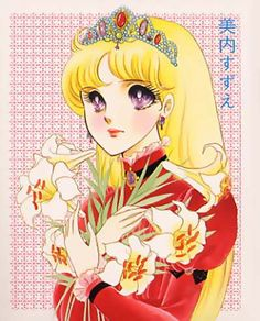 "Art from ""Princess Alexandra"" series by manga artist Suzue Miuchi."