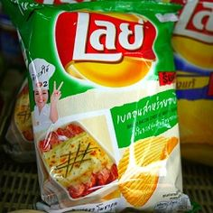 """Potato chips around the world come in truly bizarre flavors you need to see for yourself. """"Hot Chili Squid"""" flavored potato chips and"""
