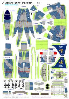 F-5 Grecia