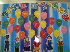 School Staff, Kindergarten Art, Education, Kids, Young Children, Boys, Children, Onderwijs, Learning