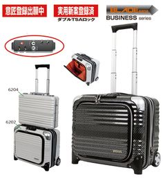 NT$4,750 LEGEND WALKER 6202 100%PC 16吋 公事登機箱─碳白 - PChome線上購物 - 時尚購物