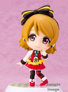 Bandai Tamashii Nations S.H Figuarts Love Live Hanayo Koizumi Action Figure