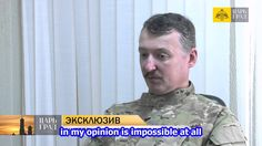 [eng subs] Interview with Igor Strelkov 11/09/14 PART ONE