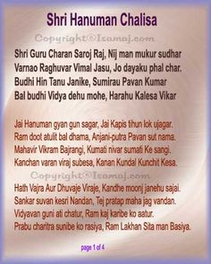 Hanuman Mantra in English | hanuman chalisa, hanuman chaleesa