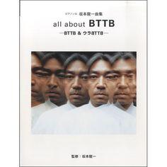 Piano solo Ryuichi Sakamoto / all about BTTB - BTTB Ura BTTB - Sheet Music