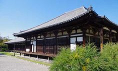 Gangojii Temple, Nara, Japan.