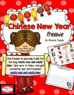 This freebie is specially made for the blog Who's Who and Who's New and I hope you enjoy it! It's part of my Chinese New Year Pack, which is on sale today:  Chinese New Year: Printables, Fact Cards, Dragon Crafts, and More!  This freebie includes my blog post with fun ideas on how to celebrate in your classroom.