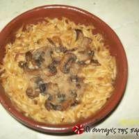 Cookbook Recipes, Pasta Recipes, Cookie Recipes, Vegan Recipes, No Cook Meals, Kids Meals, Yams, Greek Recipes, Macaroni And Cheese