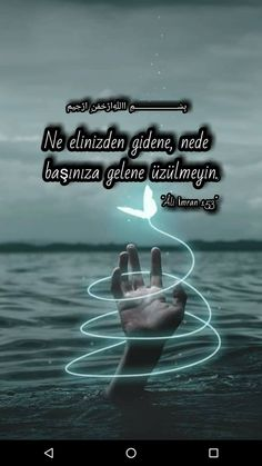 Allah Islam, Quotes About God, Islamic Quotes, Quran, Karma, Amen, Quotations, Verses, Fairy Tales