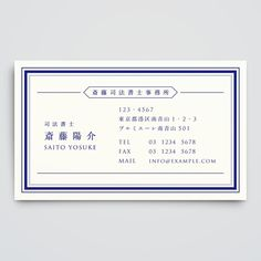 ロゴ・名刺デザイン | ポートフォリオ | クラウドソーシング「ランサーズ」// Hi Friends, look what I just found on #business #card  #design! Make sure to follow us @moirestudiosjkt to see more pins like this | Moire Studios is a thriving website and graphic design studio based in Jakarta, Indonesia.