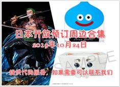 1 Kings, Manga, Movie Posters, Movies, Sleeve, Film Poster, Films, Manga Comics, Movie
