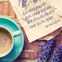 #кофе #жизнь  #кофехауз #coffee  #кофеманы