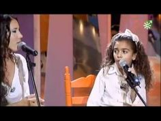 India Martinez & Claudia Gomez - Vencer al Amor