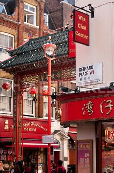 """London Chinatown 01"" Photography art prints and posters by Rick Piper Photography - ARTFLAKES.COM"