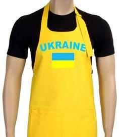Coole-Fun-T-Shirts Uni Grillschürze EM 2012 Ukraine, gelb, One size, GS10483_Ukraine_Gelb Von Coole-Fun-T-Shirts