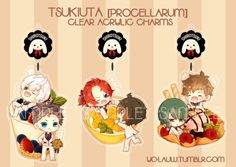 Tsukiuta (Procellarum) Clear Acrylic Charms.  #tsukiuta #ツキウタ。#procellarum