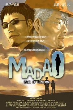 """GINTAMA, Drama Movie, """"MADAO"""" Road of Gintama, Hasegawa Taizou & Musashi"""
