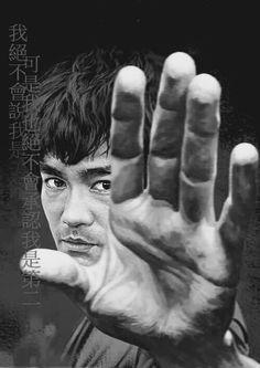 "Bruce Lee APP ""The MAN"" is only designed for Desktop & laptop. Bruce Lee Martial Arts, Kung Fu Martial Arts, Arte Bruce Lee, Bruce Lee Pictures, Legendary Dragons, Bruce Lee Quotes, Jeet Kune Do, Brandon Lee, Enter The Dragon"