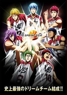 The Mirachel of generations. Kuroko no Basket Last Game The Generation of Miracles, including Kagami and Kuroko, form Team Vorpal Swords to challenge Team Jabberwock to a revenge match after the latter disparaged all Japanese basketballers as monkeys. Kuroko No Basket, Kagami Taiga, Kuroko Tetsuya, Akashi Seijuro, 黒子のバスケ Last Game, Kurokos Basketball, Street Basketball, Vorpal Swords, Sky Anime